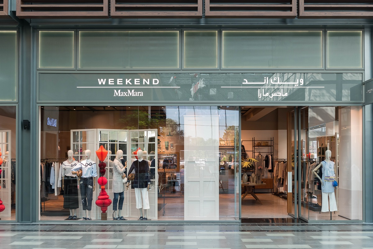Weekend Max Mara - Magasin à City Walk Dubai