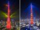 Emaar - Nouvel An Chinois 2018 - Spectacle de Lumières sur Burj Khalifa - Année du Chien