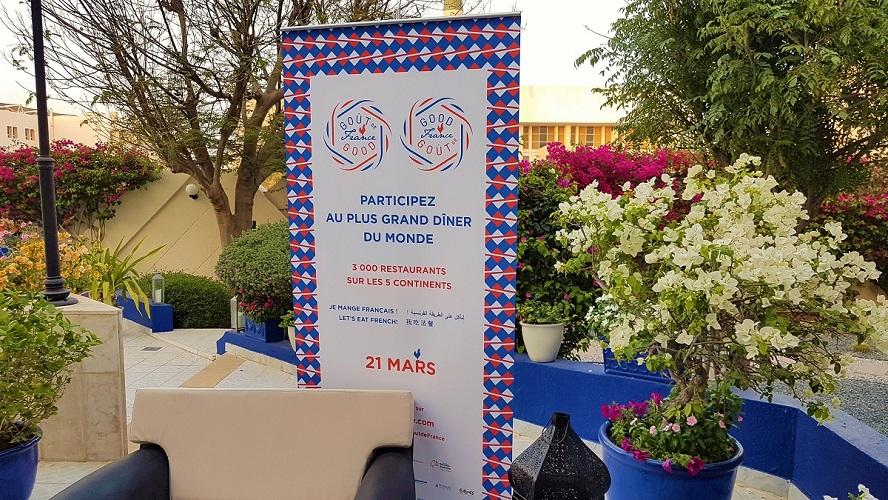 Good France 2018 - Residence of France, Abu Dhabi